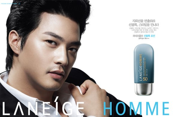 laneige-homme-korean-advertisement