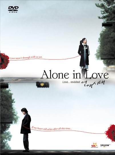 alone-in-love
