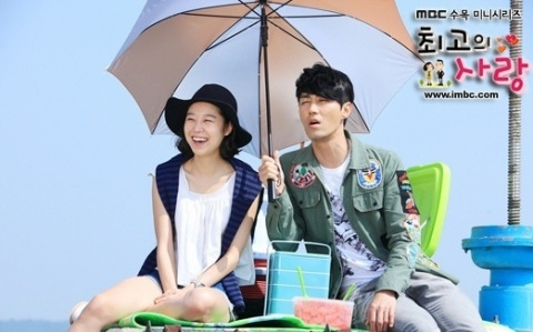 cha-sung-won-amp-gong-hyo-jin-enjoy-sweet-kiss-during-secret-picnic-_1