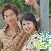 Chấm điểm các cặp đôi trong drama của Gong Hyo Jin