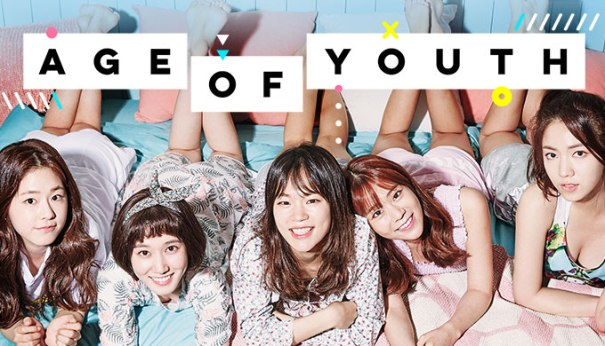 4939_ageofyouth_nowplay_small