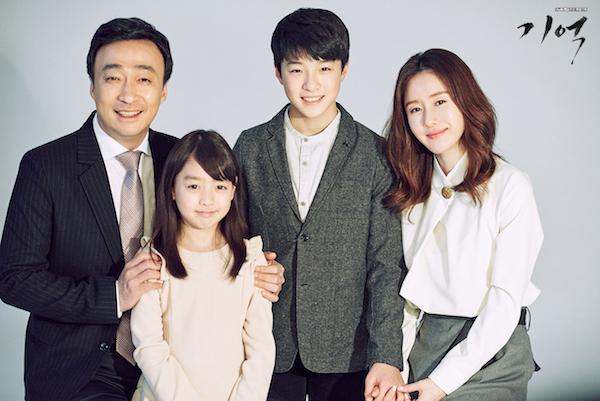 Memory_(Korean_Drama)-001