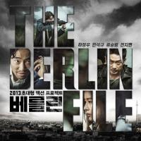Review phim có Ha Jung Woo