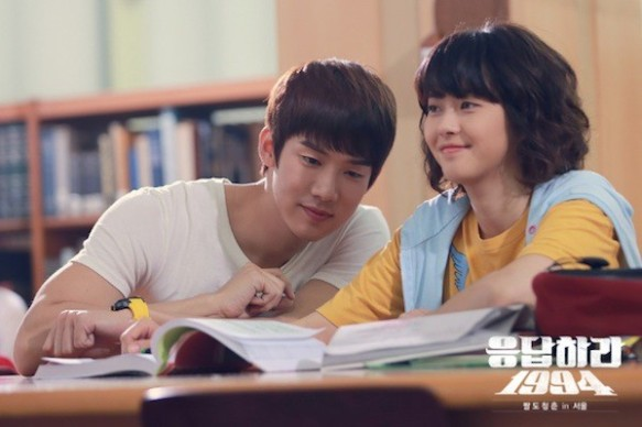 Reply_1994-0020