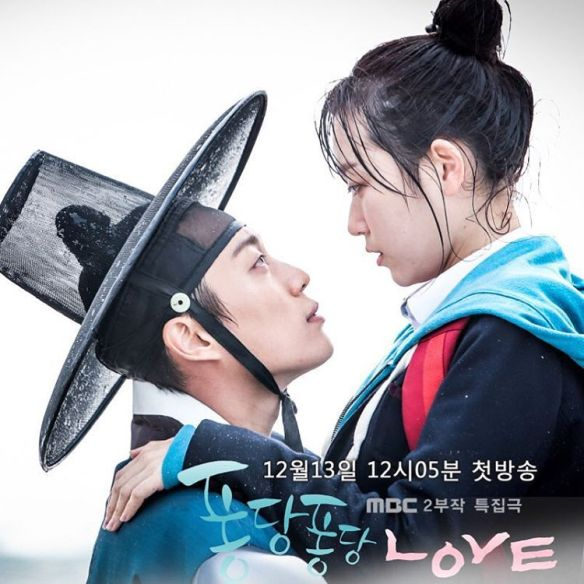 Splash Splash Love 001_zpshlgnrnnp